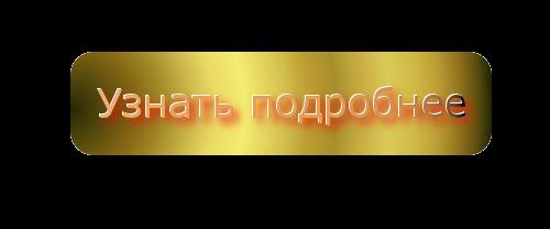 3ac6b0b9bcf06ebf90f95175b466a4a2