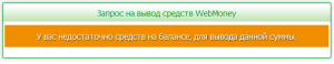 Screenshot_7