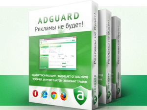 adguard (1)