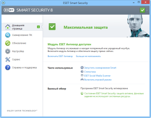 ESET_Smart_Security986643568-