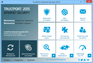 TrustPort_Internet_Security_2015_46798