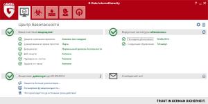g_data_internetsecurity874358