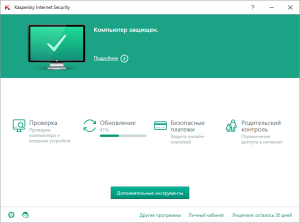 kaspersky_internet_security_2016_5578