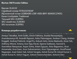 sdtorrent.com_norton-360-premier-edition-216032-ru_4