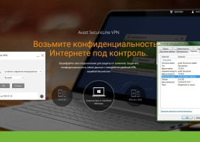 Avast! SecureLine VPN1234