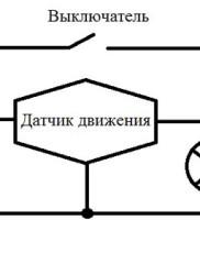 схема-установки-датчика756456
