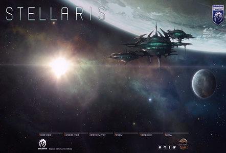 stellaris-2016-2
