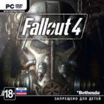 fallout-4-300x300