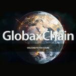 Globaxchain.com заработок без вложений