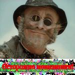 sutener-girl.ru лохотрон!