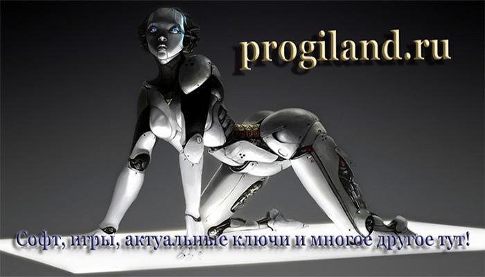 progiland