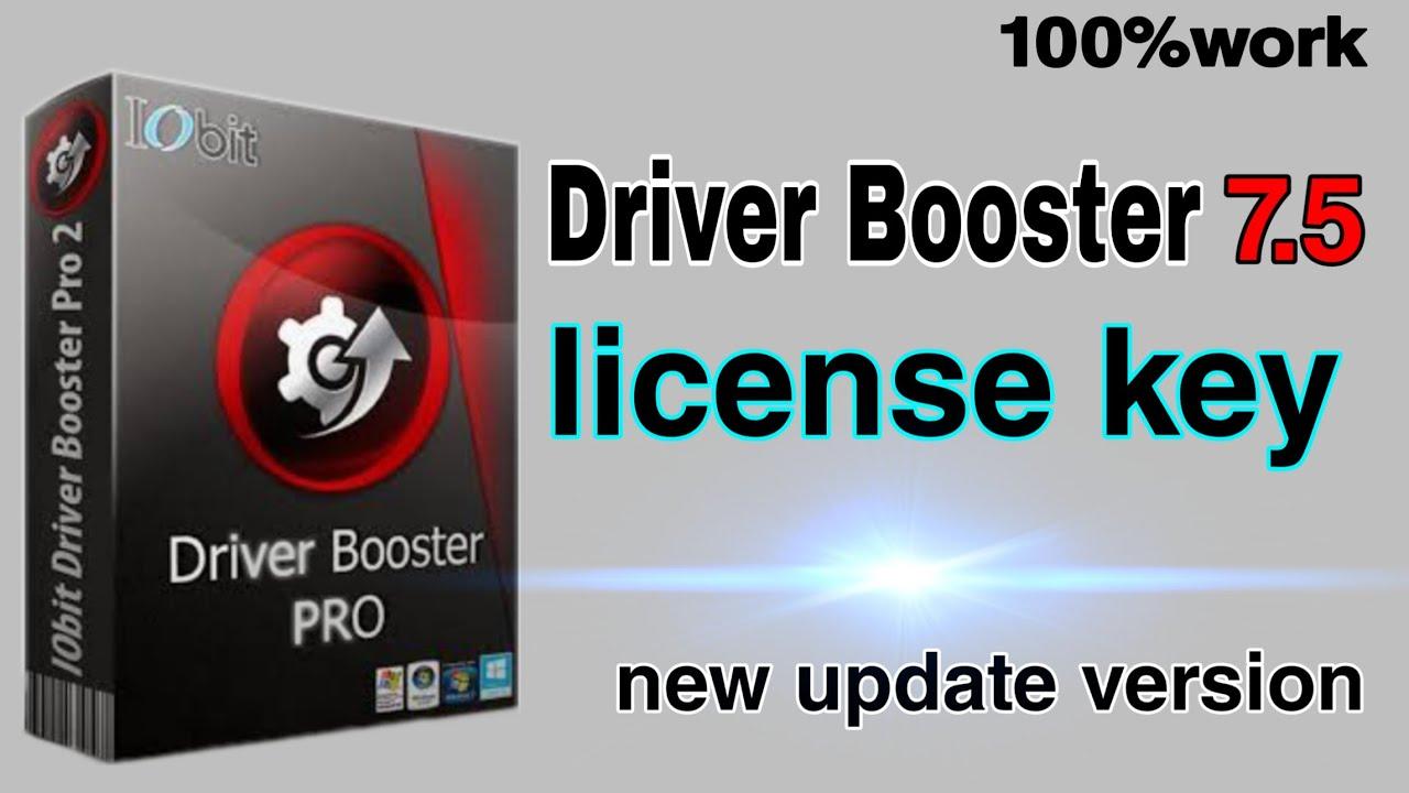 Driver Booster 7.5 ключ лицензии